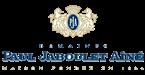Logo_Paul_Jaboulet_AIne